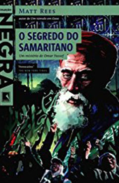 Segredo do Samaritano
